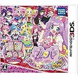 プリパラ めざせ!アイドル☆グランプリNO.1! (【特典】限定プリチケ5枚 同梱) - 3DS