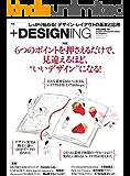 +DESIGNING VOLUME 43