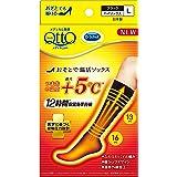 メディキュット 足あったか温活ソックス L 着圧 加圧 靴下 温熱効果 足元対策 冷える冬用