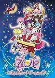 プリパラ クリスマス☆ドリームライブ DVD