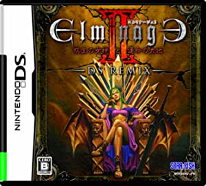 エルミナージュII DS Remix ~双生の女神と運命の大地~(特典なし)