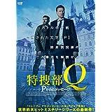 特捜部Q Pからのメッセージ [DVD]