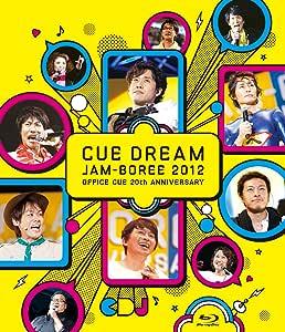 CUE DREAM JAM-BOREE 2012 [Blu-ray]