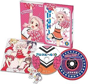【Amazon.co.jp限定】アニマエール!  Vol.1(全巻購入特典:「描きおろし全巻収納BOX」引換シリアルコード付) [Blu-ray]