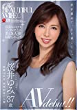 The BEAUTIFUL WIFE 01 桜井ゆみ 37歳 AV debut!! マドンナ [DVD]