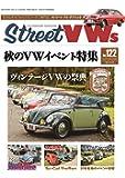 Street VWs (ストリートワーゲン) 2020年 2月号 [雑誌]