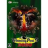 Winning Post 9 2020|オンラインコード版