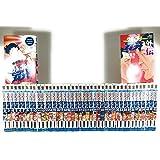 グラップラー刃牙 コミック 全42巻完結セット (少年チャンピオン・コミックス)