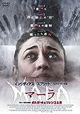 MARA/マーラ [DVD]