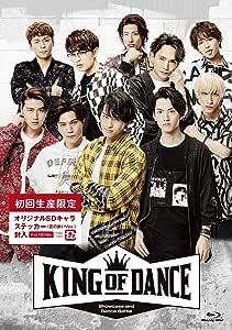 舞台『KING OF DANCE』 [Blu-ray]