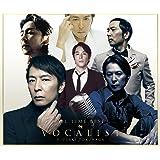 ALL TIME BEST VOCALIST(初回限定盤)(DVD付)