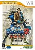 戦国BASARA2 英雄外伝(HEROES) ダブルパック Best Price! - Wii