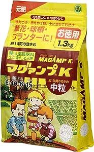 ハイポネックス マグァンプK 中粒 1.3kg