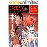 202X年-ソラカラの黙示録VOL.2 (Official Sorakara Books)