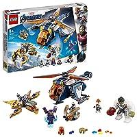 レゴ(LEGO) スーパー・ヒーローズ アベンジャーズ ハルクのヘリコプターレスキュー 76144