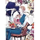 パパセクスキャラメリゼ【電子限定おまけ付き】 (ディアプラス・コミックス)