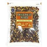 [Amazon限定ブランド]NUTS TO MEET YOU ドライフルーツ 1kg