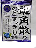 龍角散ののどすっきり飴カシス&ブルーベリー 75g x10袋 (4987240631422)