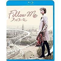 フォロー・ミー [Blu-ray]