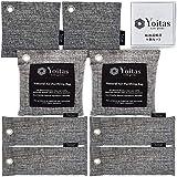 【Yoitas】 除湿 消臭 「竹炭 8個セット」湿気取り 繰り返し使用可能 [除湿剤] クローゼット 衣装ケース タンス バック [消臭] 脱臭 靴 玄関 下駄箱 トイレ 冷蔵庫 車 ペット <ヨイタス オリジナル商品>