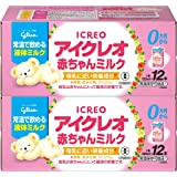 アイクレオ 赤ちゃんミルク 常温で飲める液体ミルク 【0ヵ月から】 (125ml×12本×2セット)