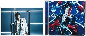 【Amazon.co.jp限定】Unlock (Music Video盤) (CD+DVD) ※ 限定ポストカード付き