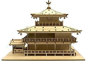 木製パズル kigumi (キグミ) 金閣寺