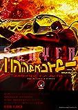 ニンジャスレイヤー(14) ~ネオサイタマ・イン・フレイム(ニ)~ (角川コミックス・エース)
