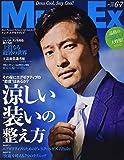 MEN'S EX(メンズ・エグゼクティブ) 2020年 6・7月合併号