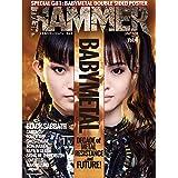 METAL HAMMER JAPAN (メタルハマー・ジャパン) Vol.4 (リットーミュージック・ムック)