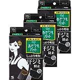 【まとめ買い】あせワキパットRiff ブラック 20枚(10組)×3個