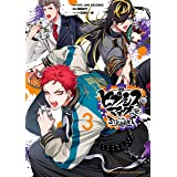 ヒプノシスマイク-Division Rap Battle-side D.H&B.A.T(3) (週刊少年マガジンコミックス)