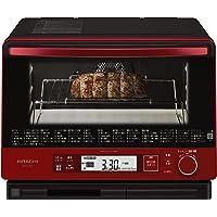日立 ボイラー熱風式過熱水蒸気 オーブンレンジ ヘルシーシェフ 大容量30L 300℃熱風2段オーブン Wスキャン調理…