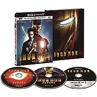 アイアンマン 4K ULTRA HD & ブルーレイセット(初回生産限定) [4K ULTRA HD + Blu-ray…