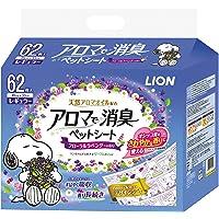 ライオン (LION) ライオン アロマで消臭ペットシート レギュラー 62枚入