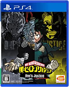 【PS4】僕のヒーローアカデミア One's Justice