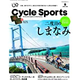 CYCLE SPORTS (サイクルスポーツ) 2020年6月号