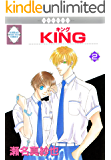 KING(2) (冬水社・いち*ラキコミックス)