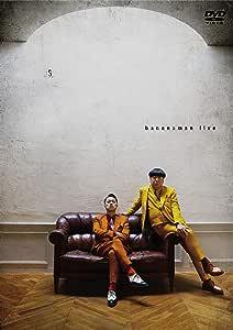 bananaman live S [DVD]