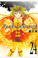 PandoraHearts 24巻 (デジタル版Gファンタジーコミックス) Kindle版