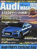 Audi MAGAZINE2020 2020年 04 月号 [雑誌]: BMWミニマガジン 増刊