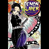 Demon Slayer: Kimetsu no Yaiba, Vol. 6: The Demon Slayer Cor…