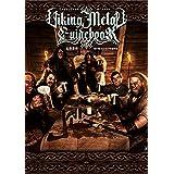 ヴァイキングメタル・ガイドブック: 海の戦士たちの先祖賛歌 (世界過激音楽)