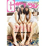 G(グラビア)ザテレビジョン vol.17  カドカワムック (カドカワムック 354 月刊ザテレビジョン別冊)