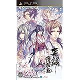 裏語 薄桜鬼 ~暁の調べ~ (通常版) - PSP