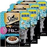 シーバ (Sheba) キャットフード デュオ 12ヶ月までの子ねこ用 クリーミーミルク味 200g×4個 (まとめ買い)