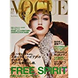 VOGUE JAPAN(ヴォーグジャパン) 2017年 11月号