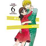 WEB版 WORKING!! 6巻 (デジタル版ヤングガンガンコミックス)