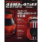ゲンロク特別編集 フェラーリ488&458シリーズ全記録 (SAN-EI MOOK)
