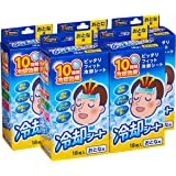 [Amazon限定ブランド] PHARMA CHOICE 冷却シート おとな用 18枚入(3枚×6袋)×5箱